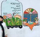 دختر سنگفروش,نقاشی روی سنگ,نقاشی دیواری,دختر نقاش,shabnamha.ir,شبنم همدان,afkl ih,شبنم ها