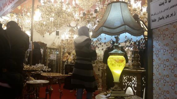 شبنم ها , afkl ih, نمایشگاه لوستر و مبلمان , shabnamha.ir, نمایشگاه همدان