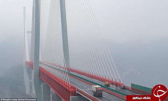 مرتفع ترین پل معلق,چین,افتتاح,مرتفع ترین پل جهان افتتاح شد,shabnamha.ir,شبنم همدان,afkl ih,shabnamha