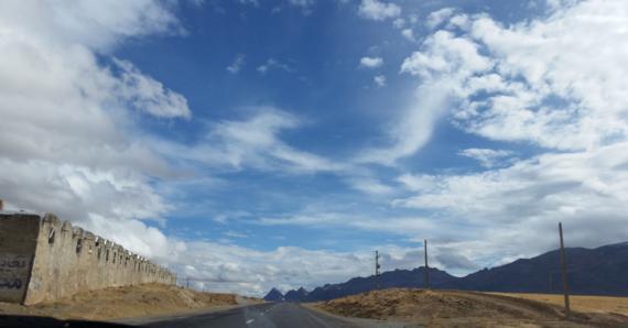 شبنم ها , afkl ih, آشتی آسمان با زمین , shabnamha.ir, ابرهای نزدیک زمین