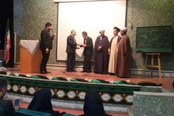 غلامرضا رمضانی,پیرترین دانشجو,فارغ التحصیل,shabnamha.ir,شبنم همدان,afkl ih,شبنم ها