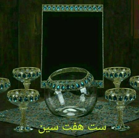 هفت سین,تزیین هفت سین,هفت سین نما جواهر,shabnamha.ir,شبنم همدان,afkl ih,شبنم ها;