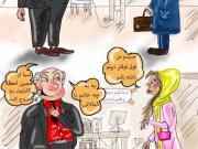 کاریکاتور/ خانومی با روابط عمومی بالا