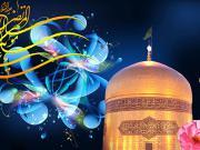 درد و دل با امام رضا (ع) + فیلم