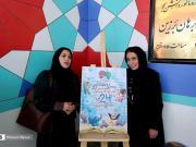 جشنواره تئاتر کودک و نوجوان,همدان,رونمایی از پوستر,مریم کاظمی,shabnamha.ir,شبنم همدان,afkl ih,شبنم ها