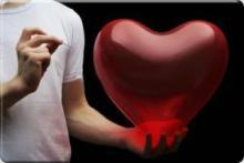 خیانت یا دل پاک