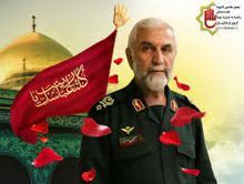 شهید همدانی دهه فجر نغمه آسمانی