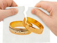 سوت زودهنگام پایان زندگی مشترک
