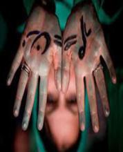 تغییر سن ازدواج, فمنیست های ایرانی,دولت روحانی,شهیندخت ملاوردی
