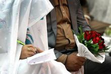 وام ازدواج,مجمع خیرین ازدواج همدان,زوجهای جوان,shabnamha.ir,شبنم همدان,afkl ih