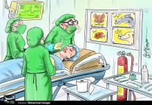 جراحی زیبایی,عمل بینی,لب شتری,دماغ خوکی,عمل زیبایی در ایران,shabnamha.ir,شبنم همدان,afkl ih,شبنم ها