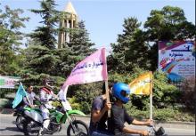 همدان,جشنواره تابستانی,جشنواره غذا,سازمان گردشگری,shabnamha.ir,شبنم همدان,afkl ih,شبنم ها