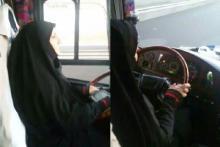 اولین بانوی راننده اتوبوس در غرب کشور,معصومه زرینی,حجاب چادر,بانوی نهاوندی,shabnamha.ir,شبنم همدان,afkl ih,شبنم ها