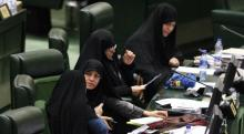 حضور زنان در جامعه,اسلام دین ازادی,پوشش زنان,حقوق زنان,shabnamha.ir,شبنم همدان,afkl ih,شبنم ها