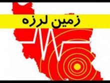 زلزله,کرمانشاه,قصرشیرین;,shabnamha.ir,شینم همدانafkl ih,شبنم ها;