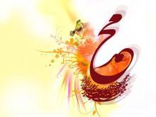 میلاد رسول اکرم,انبیای الهی,حضرت محمد(ص),shabnamha.ir,شبنم همدان,afkl ih,شبنم ها